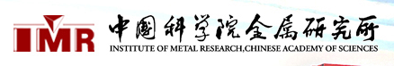 Institute of metals, Chinese academy of sciences