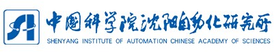 Shenyang institute of automation, Chinese academy of sciences