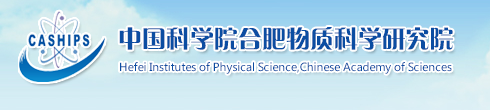 Hefei institute of physical sciences, Chinese academy of sciences