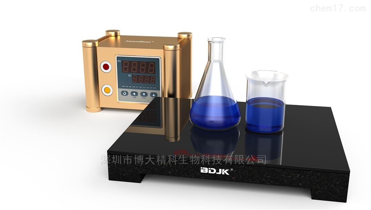 Laboratory microcrystalline nano heating plate